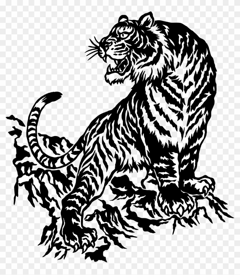 Tiger Png Effect.
