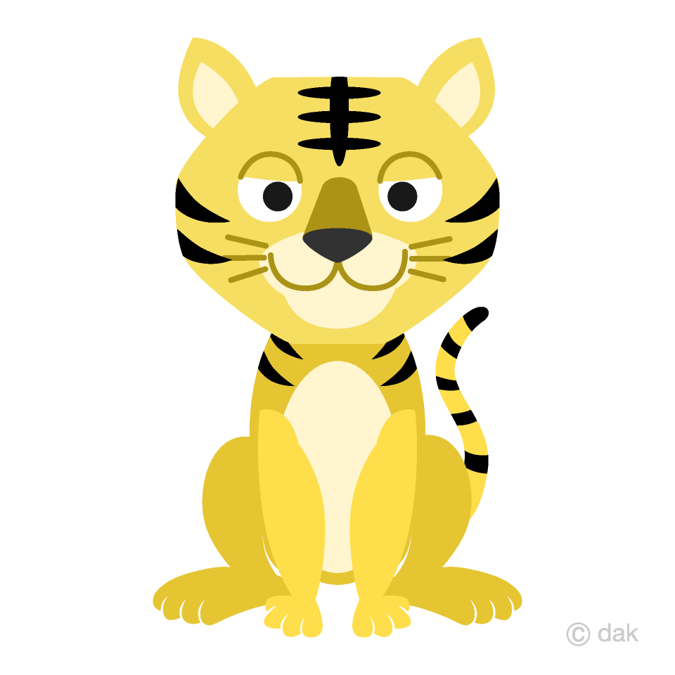Free Friendly Tiger Clipart Image|Illustoon.
