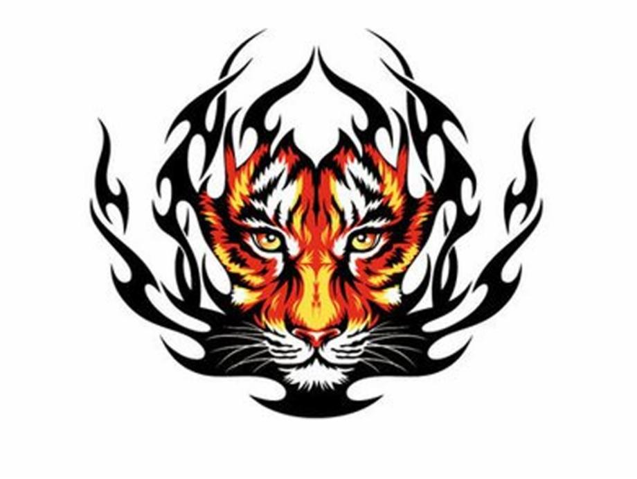 Tiger Png Logo.