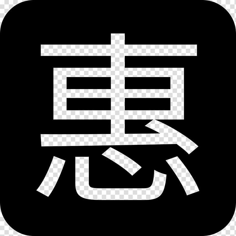 Alphabet, Alphabet Song, Tiktok, Musically, Text, Logo, Line.