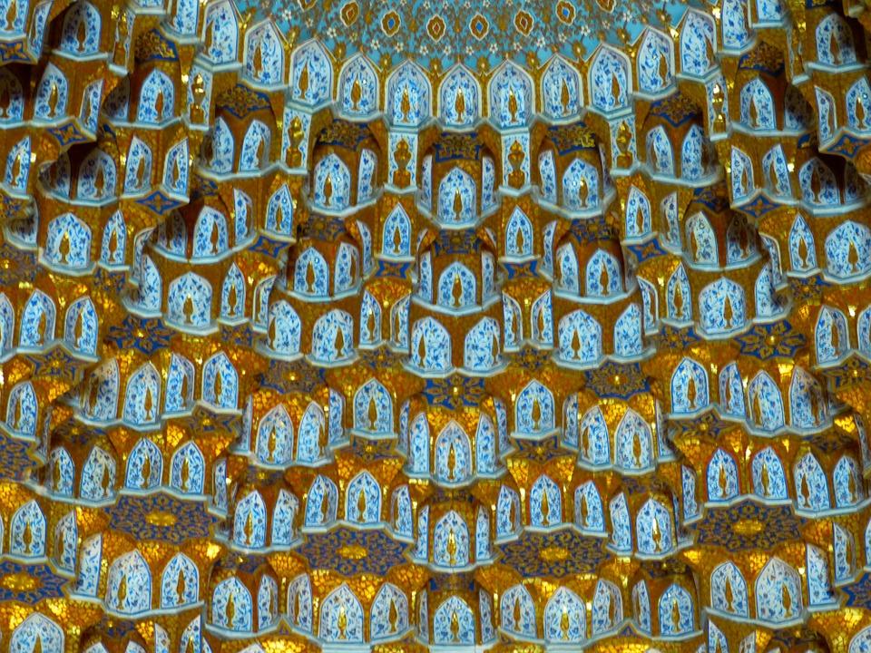 Free photo Tillya Kori Gilded Medrese Tillakori Medrese Mosque.