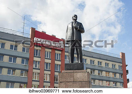 """Stock Photography of """"Lenin monument, bronze, on a stone pedestal."""