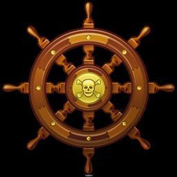 Timon de barco png 1 » PNG Image.