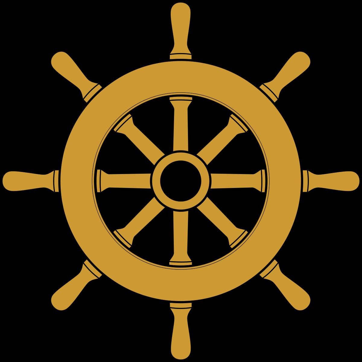 Timon de barco png » PNG Image.