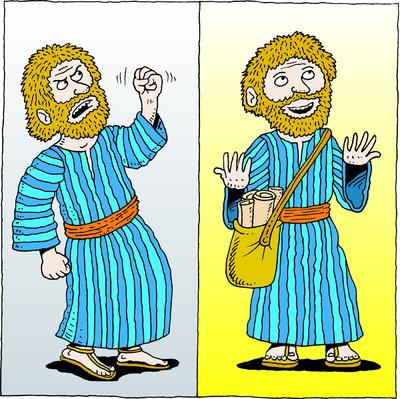 Image: I was a Blasphemer.