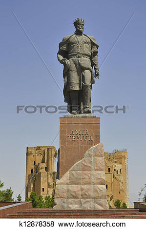 Pictures of Timur Statue in Shahrisabz k12878358.
