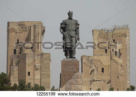Stock Photograph of Statue of Amir Timur and palace gateway, Ak.