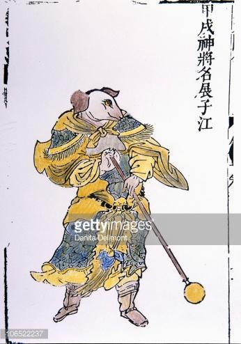 Ox Chinese Zodiac Drawing 1610 Tingyu Shen China Asia Fine art.