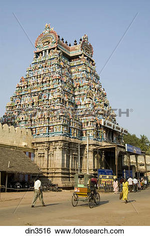 Stock Images of Shree Ranganathaswamy temple ; Tiruchirapalli.