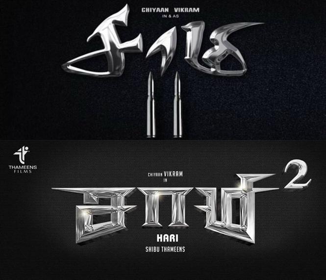 Vikram\'s Saamy 2 Title Logo gets upgraded Tamil Movie, Music.