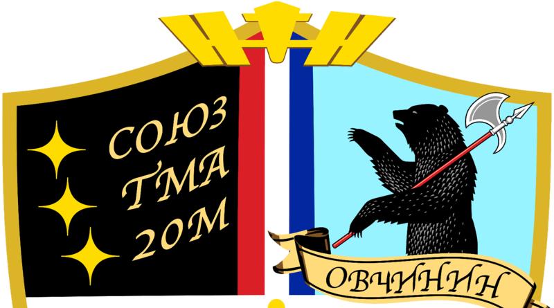 Soyuz TMA.