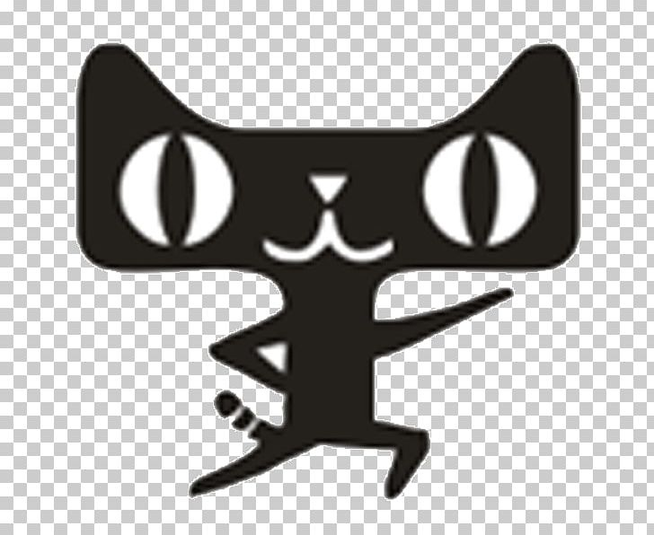 Cat Tmall Logo Icon PNG, Clipart, Alibaba Group, Balloon.