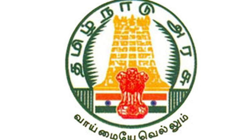 Tn Government Logo #7733.