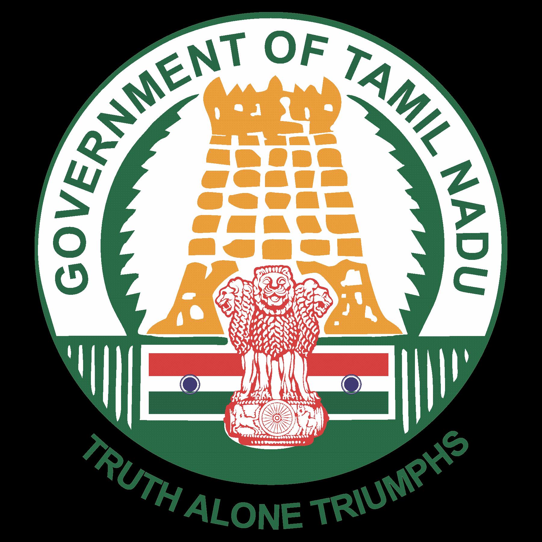 Tamil Nadu Global Investors Meet (TNGIM) 2019 in India.