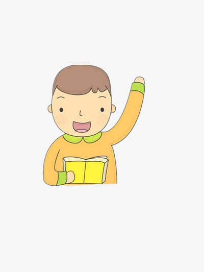 Download Free png Boy Hand To Answer Questions, Boy Clipart.
