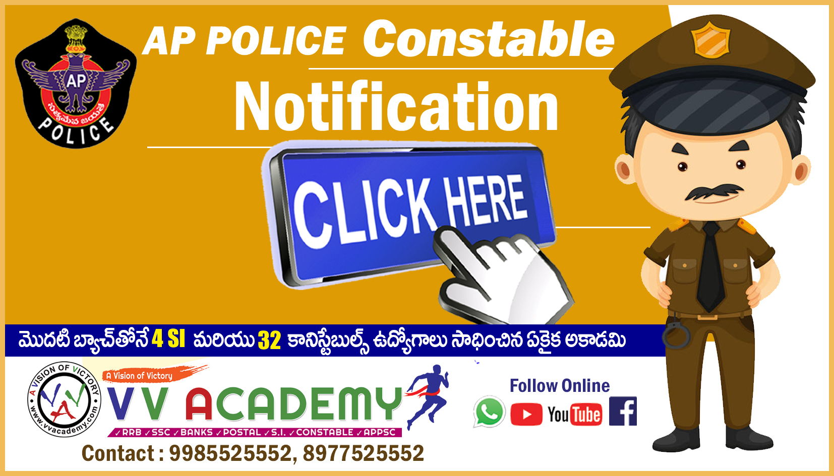 AP POLICE CONSTABLE NOTIFICATION 2018.