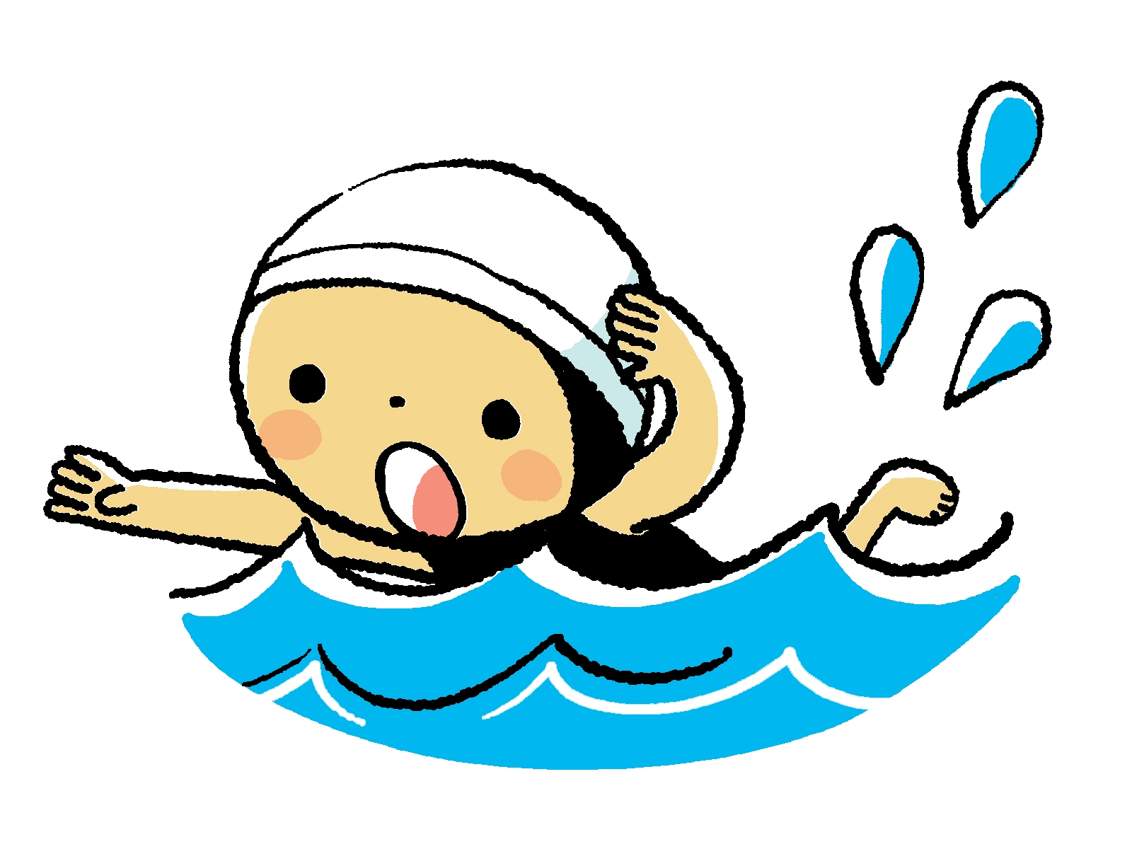 Swim clipart Awesome Baby swimming clipart ClipartPost.