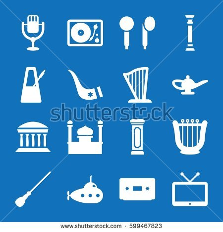 Metronome Stock Images, Royalty.