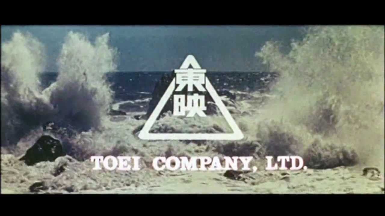 Toei Company.