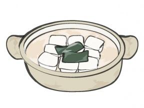 Tofu Clipart.