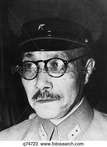 Stock Photo of 1940S General Hideki Tojo In Uniform Chosen Prime.