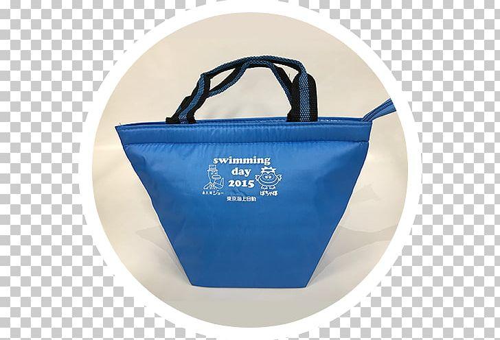 Tokio Marine Nichido Insurance Swimming Foundation PNG.