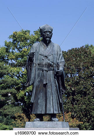 Stock Photography of Statue of Tokugawa Mitsukuni, Mito, Ibaraki.