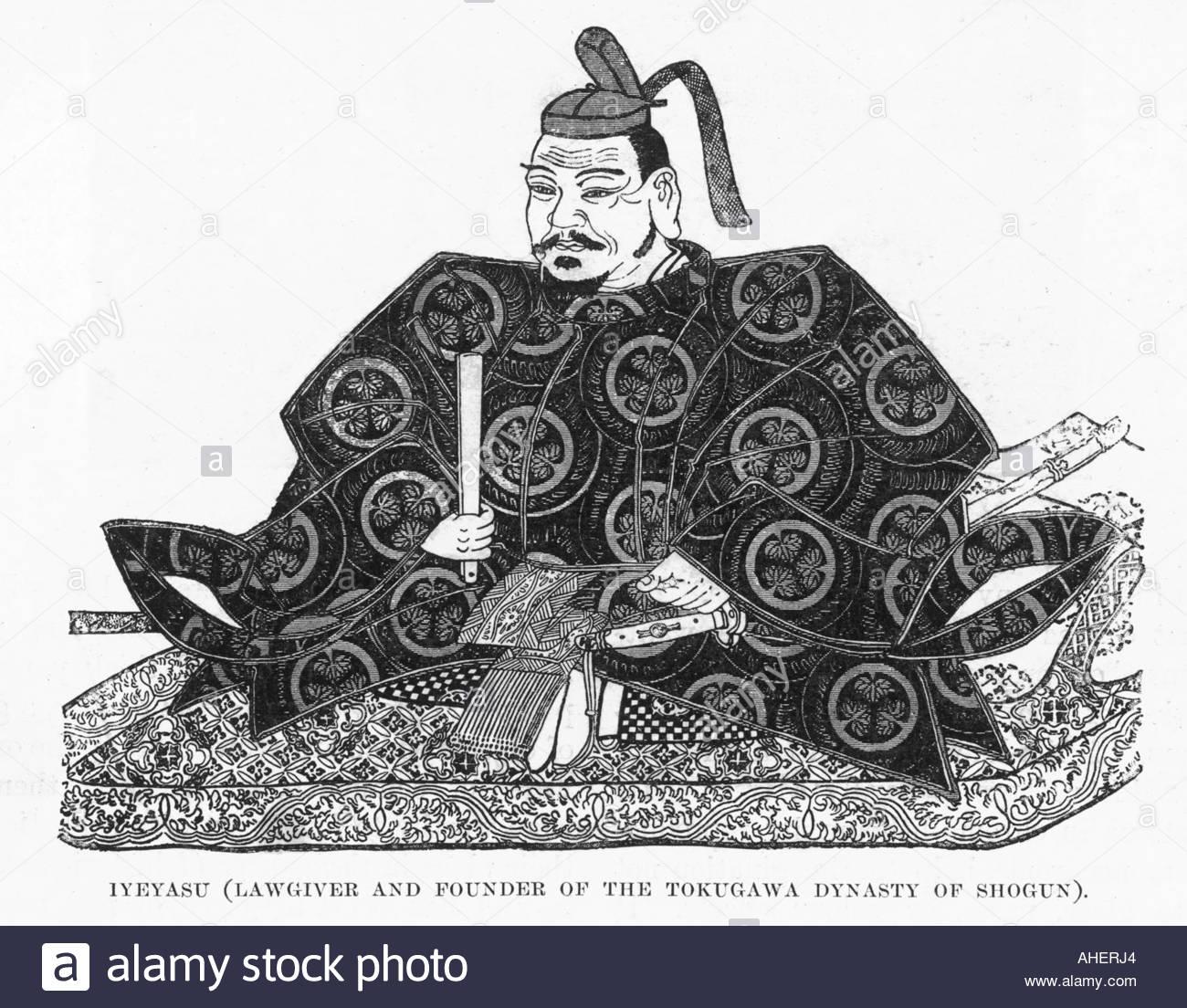 Tokugawa Ieyasu Stock Photo, Royalty Free Image: 8258403.