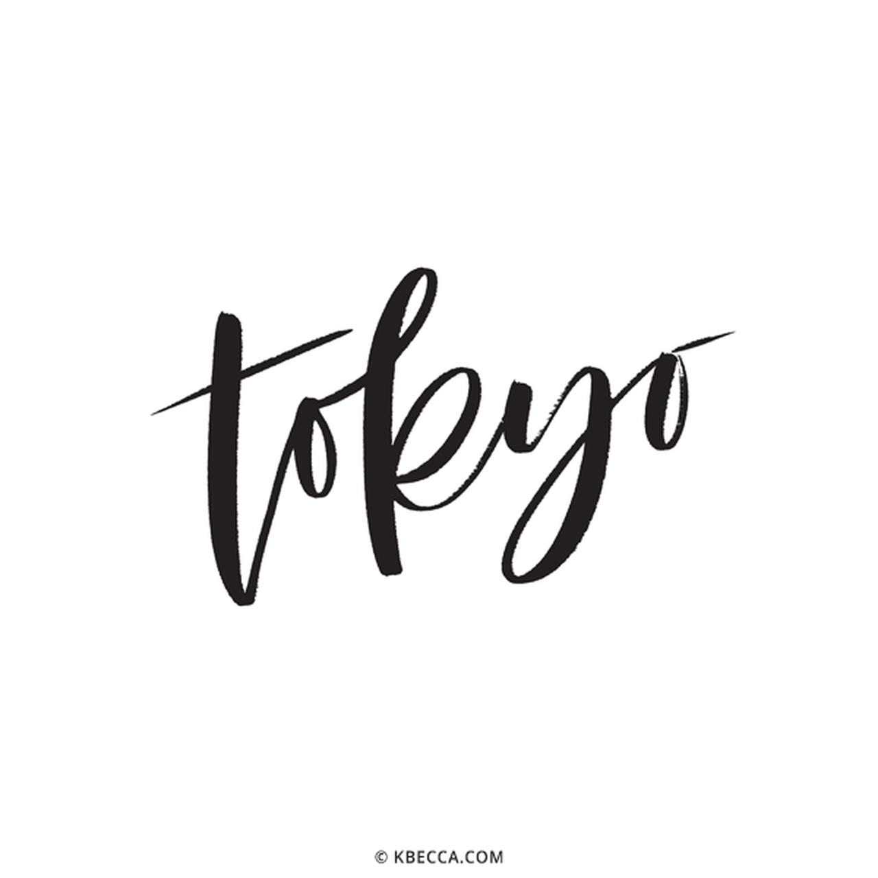 Hand Lettered Tokyo Clip Art.