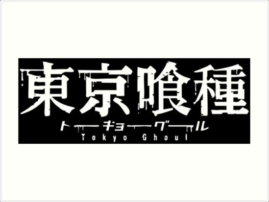 \'Tokyo Ghoul Logo\' Art Print by KTPep.