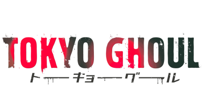 Tokyo ghoul logo png AbeonCliparts.