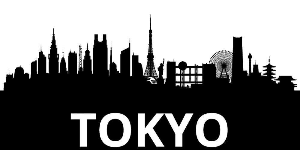 Tokyo Png (83+ images).