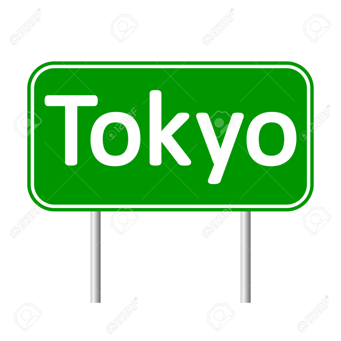 Tokyo Road Sign Isolated On White Background. Royalty Free.