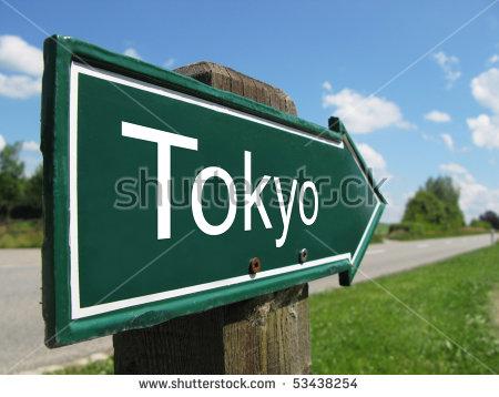 Tokyo Signs Banco de imágenes. Fotos y vectores libres de derechos.