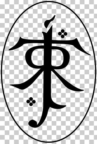 Tolkien PNG Images, Tolkien Clipart Free Download.
