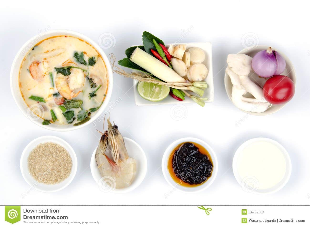 Recipe Chicken Coconut Soup (Tom Kha Gai Thai Name). Royalty Free.