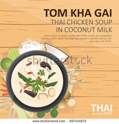 Tom Kha Stock Photos, Royalty.