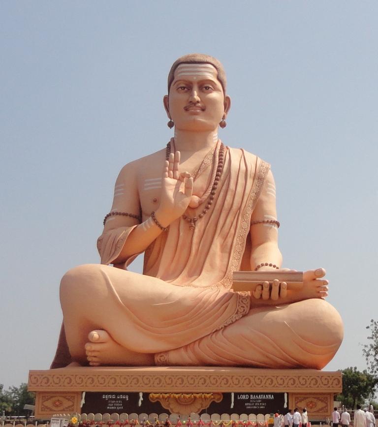 Karnataka.