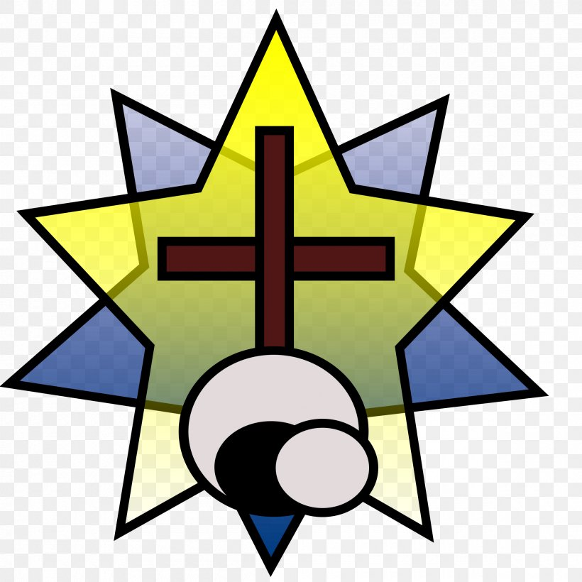 Empty Tomb Christian Cross Tomb Of Jesus Clip Art, PNG.