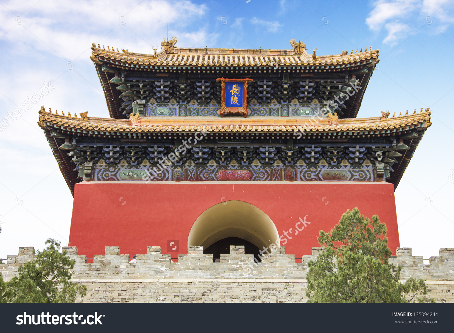 The Minglou (Soul Tower) In The Changling Tomb, Beijing, China.