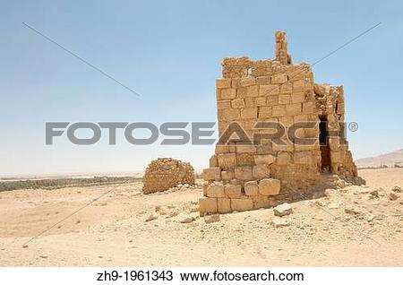 Stock Photo of Tower tomb at Palmyra, Syria. zh9.