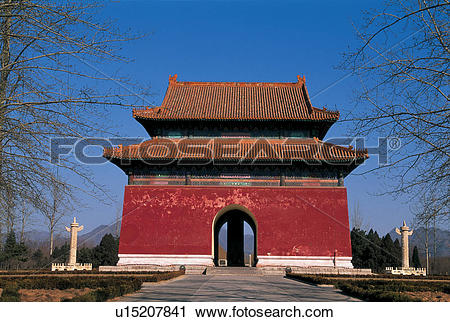 Stock Photography of View of tower of Ming Tomb,Beijing u15207841.