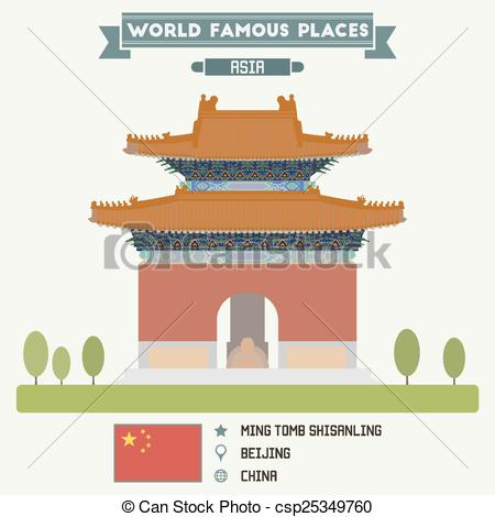 Clip Art Vector of Ming Tomb, Beijing. Famous Places of China.