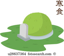 Tombs Clip Art Royalty Free. 4,869 tombs clipart vector EPS.