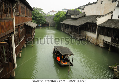 Zhejiang Province Stock Photos, Royalty.