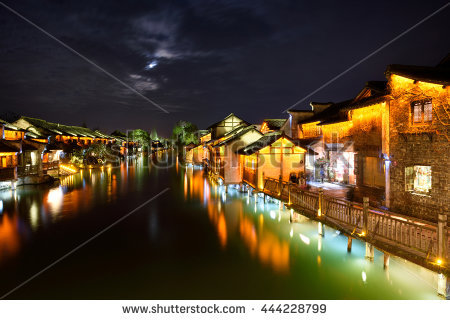 Zhejiang Stock Photos, Royalty.