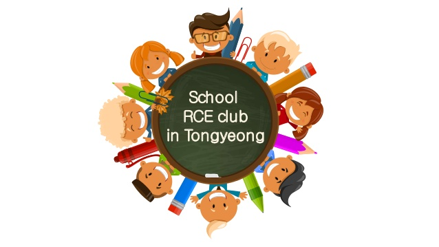Youth Initiatives, RCE Tongyeong.