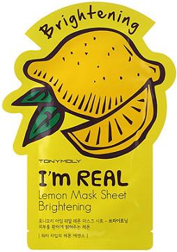 I\'m Real Lemon Mask Sheet.