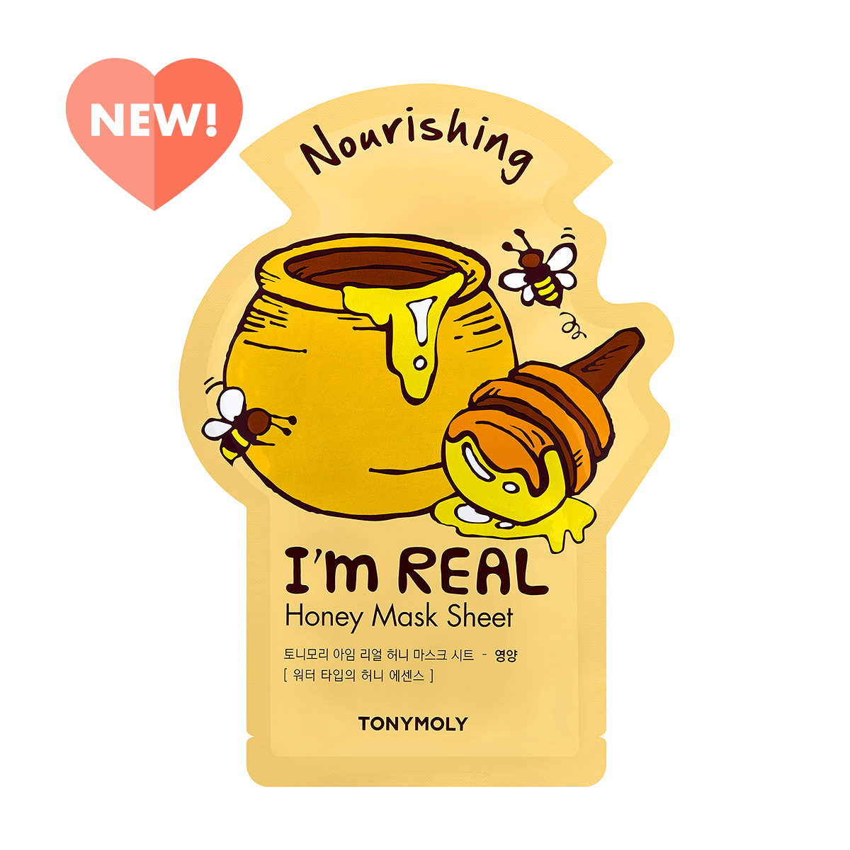 I\'m Real Sheet Mask (Set of 2) in 2019.
