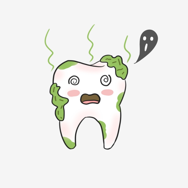 Tooth Decay Png, Vector, PSD, and Clipart With Transparent.